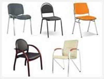 Офисные стулья б/у